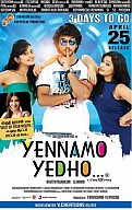 Yennamo Yedho Movie Preview