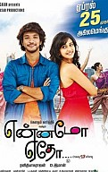 Yennamo Yedho Movie Review