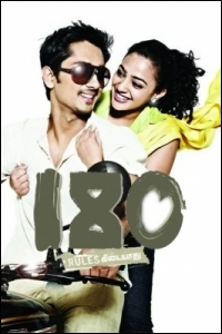 180-music-review