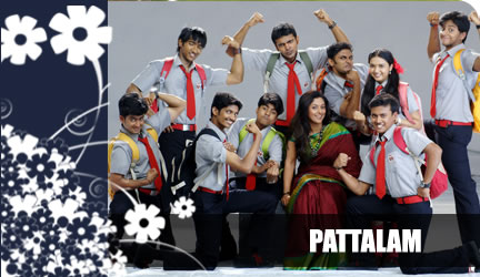 Pattalam Irfan pattalam music review - behindwoods.com - pattalam ...