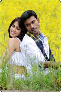 uththama puththiran mp3 song