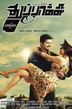 Thuppakki Music Review
