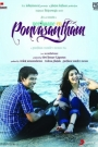 Neethaane En Ponvasantham Music Review