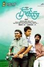 Paagan Music Review