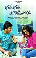 Bhale Bhale Magadivoy Music Review
