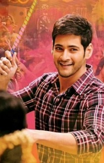Brahmotsavam Movie Review