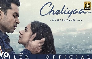Cheliyaa Official Trailer