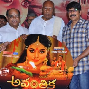 Avanthika Movie Audio Launch