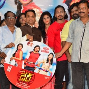 Dare Movie Audio Launch