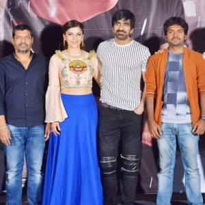 Mass Maharaj Ravi Teja 'Raja The Great' Matter Stills