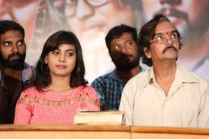 Mooduvandala Muppainalugo Katha Press Meet