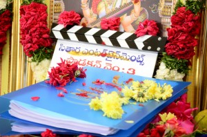 Naga Chaitanya New Movie Launch