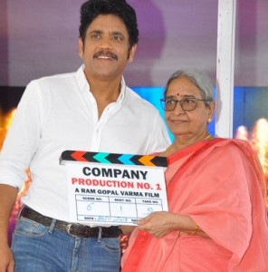 Nagarjuna And Ram Gopal Varma New Movie Launch