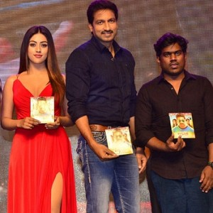 Oxygen Audio Launch
