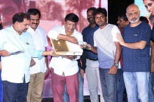 Oye Ninne Movie Audio Launch