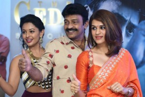 PSV Garuda Vega Success Meet