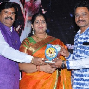 Shalini Movie Platinum Disc Function