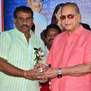 Super Star Krishna 75th Book Launch