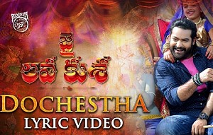 Dochestha Full Song With Lyrics