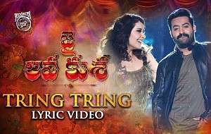 Tring Tring Full Song With Lyrics - Jai Lava Kusa Songs