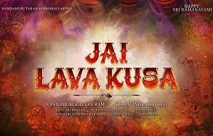Jai Lava Kusa Motion Poster