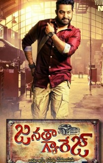 Janatha Garage Music Review