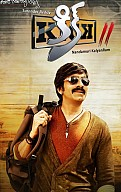 Kick 2 Music Review