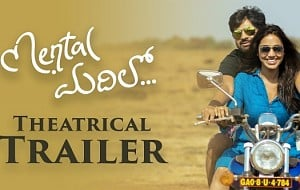 Mental Madhilo Theatrical Trailer