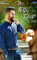 Nannaku Prematho Music Review