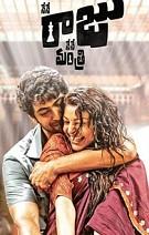 Nene Raju Nene Mantri Review