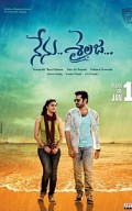 Nenu Sailaja Movie Review