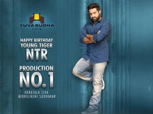 NTR Koratala Siva Next (aka) Production No 1