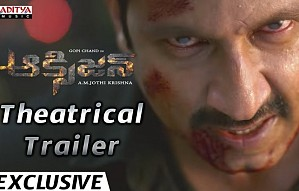 Oxygen Official Theatrical Trailer