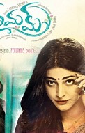 premam telugu Songs Review