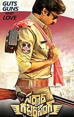 Image Result For Full Movies Gabbar