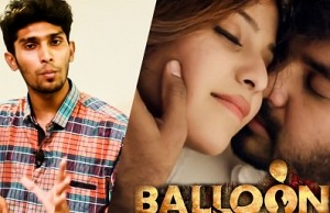 Balloon - Official Teaser Review| Jai, Anjali, Janani Iyer | Yuvan Shankar Raja | Sinish