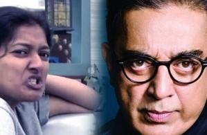 BIGG BOSS: 100 Crore Defamation Case Filed Against Kamal Haasan?