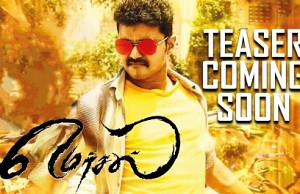 IT'S OFFICIAL: Mersal Teaser on its Way! | It's Vijay vs Karthi for Diwali!