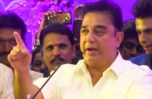 Kamal Haasan Angry on Tamil Nadu People for...