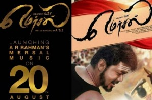 MASSIVE ANNOUNCEMENT: Vijay's Mersal Audio Launch Date! | Is Vijay singing for AR Rahman?