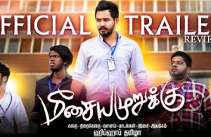 Meesaya Murukku Official Trailer Review | Hiphop Tamizha | Sundar C