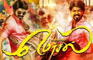 Mersal - Aalaporan Thamizhan Song Reaches One Crore People!