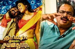 Nanjil Sampath's Trisha illana Nayanthara Movie Review
