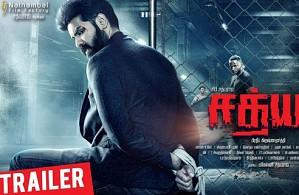 Sathya Official Trailer Review | Sibi Sathyaraj, Remya Nambeesan, Varalaxmi
