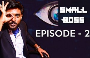 Small Boss - Reality Show - Class Room Troll | Tamizh Thai Vazhthu | GST | #Episode 2