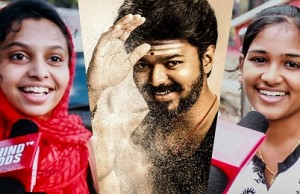 Thalapathy VIJAY!   Public's Emotional Responses on the Mersal Star!  DC42