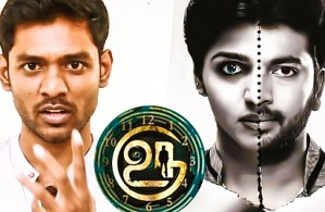 URU movie Review | Kalaiyarasan | Dhanshika
