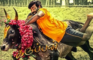 Vijay Sethupathi's Karuppan takes No.1 Position