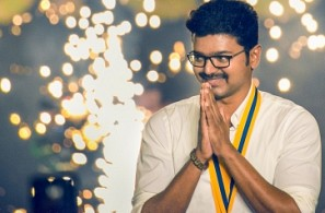 Vijay's Mass Response | The SAMRAT of South Indian Box-Office - Trailer