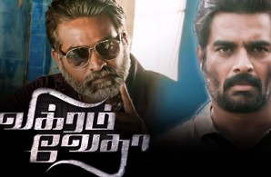 Vikram Vedha Official Trailer Review | R.Madhavan, Vijay Sethupathi